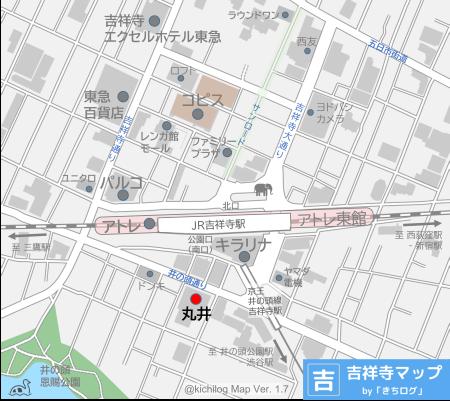 丸井吉祥寺店