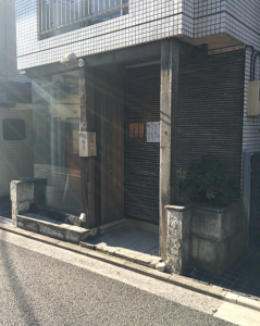 2015-01-08 12.57.59
