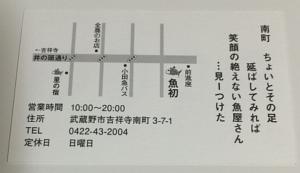 2015-01-09 00.28.54