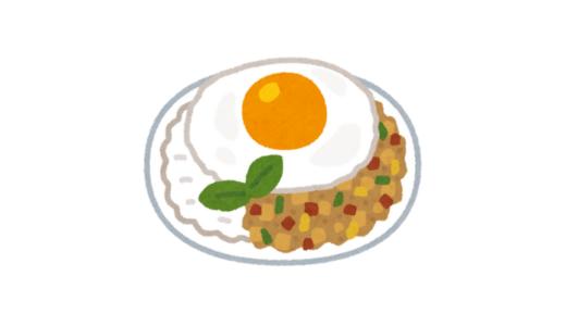 吉祥寺ランチ、タイ料理のおいしいお店 5選
