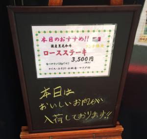 2015-02-16 13.35.54