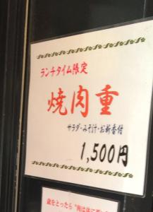 2015-02-16 13.36.06