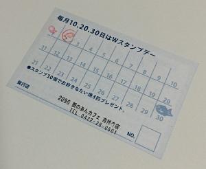 2015-03-14 23.10.05