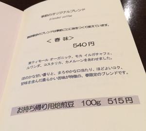 2015-03-20 14.21.37