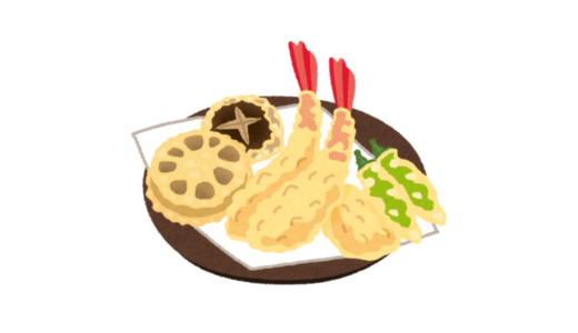吉祥寺ランチ、おいしい天ぷら/天丼のお店 4選