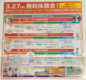 2015-04-03 10.55.06