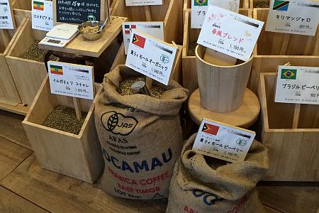 「珈琲や 東小金井工房」で選んだコーヒー豆をその場で焙煎してもらいました