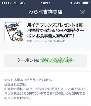 2015-05-19 14.17.33