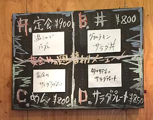 2015-07-18 13.13.36