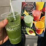 「ベジテリア(VEGETERIA)アトレ吉祥寺店」で「緑の健康バランス30品目」の野菜ジュース