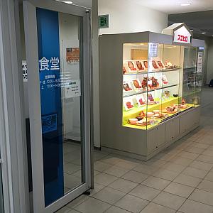 法政大学 小金井キャンパス「スエヒロ食堂」でカキフライ定食を食べてきました
