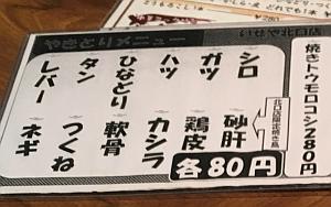 2015-12-03 18.25.50