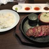 吉祥寺ランチ、ステーキを堪能できるお店 8選