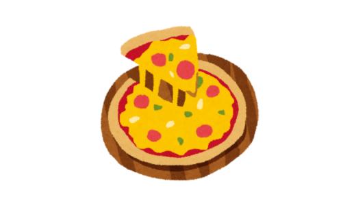 吉祥寺ランチ、ピザが楽しめるお店 4選