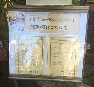 2016-05-12 13.34.29