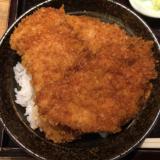 新潟カツ丼「タレカツ吉祥寺店」で平日ランチタイム限定の「かつ丼セット」をいただきました