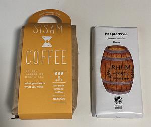 コピス吉祥寺の「vote for by sisam FAIR TRADE」でフェアトレードコーヒーとチョコレートに一票