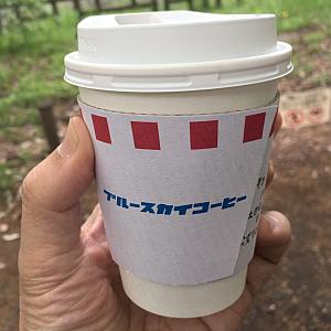 井の頭公園で散策のお供に「ブルースカイコーヒー」のテイクアウトはいかが?