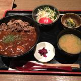 「すきやき肉いせや」の日替わり定食「牛肉デミソース丼」で吉祥寺ランチ