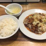 「蒼龍唐玉堂(ソウリュウトウギョクドウ)」吉祥寺店で坦々麺ではなく、あえて「昼定食」をいただく