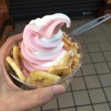 「カーニバル 吉祥寺店」で無料トッピングも楽しいソフトクリームをいただきました