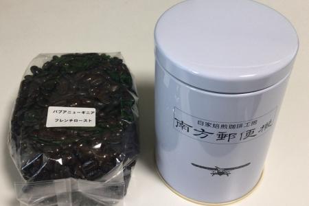 コーヒー豆「パプアニューギニア フレンチロースト」を買って白いストック缶をもらった(南方郵便機)