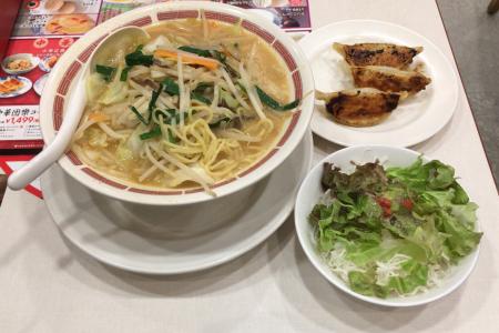 「バーミヤン 吉祥寺ダイヤ街店」で「野菜たっぷり味噌ラーメン」を「餃子・サラダ」セットでいただく
