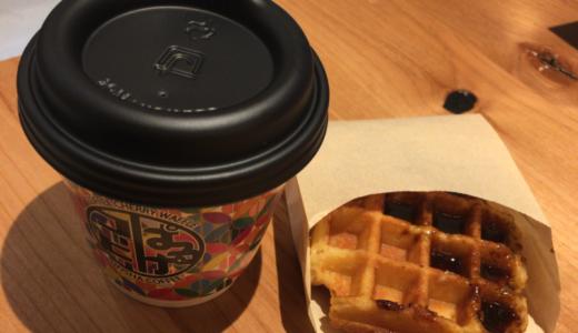 吉祥寺にゲイシャコーヒー専門店「ぱるけコーヒー」が遂にオープン!コーヒーチェリーのワッフルも。