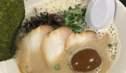東急百貨店 吉祥寺店「大九州展」で「金子家」の「黒豚らーめん」と「あかとら」の「牛すじ弁当」を味わう