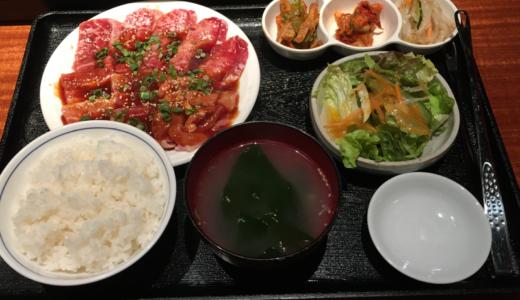 吉祥寺ペニーレーン沿いの雑居ビル 3階「焼肉や YAKINIKUYA」で 3種類のお肉を手軽に楽しめる「焼肉定食」ランチ