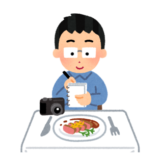「吉祥寺ランチ」で食べ歩きグルメしたお店の総まとめ(517軒)