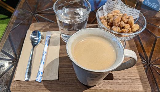 「サンロード」にあるカフェ&バー「dizzle(ディズゥル)」は Wi-Fi、電源あり、軽食もできる使えるお店