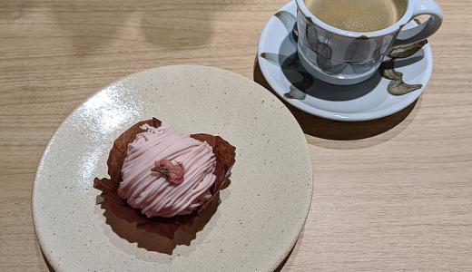 「カフェルノアール(Cafe Renoir)吉祥寺北口店」の「桜のモンブラン」とブレンドコーヒーでまったり