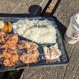 からあげ専門店「吉祥寺 鶏寿(トリトシ)」で「ミックスからあげ弁当」を買って「井の頭公園」でプレ花見