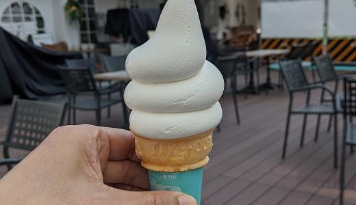 「吉祥寺コロニアルガーデン」とコラボした生クリーム専門店「ミルク」の「ミルキーソフトクリーム」を味わう
