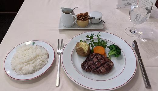 「葡萄屋」が 7月に閉店と聞いて「吉祥寺ランチ」で「和牛フィレステーキ」をしっかり味わってきました