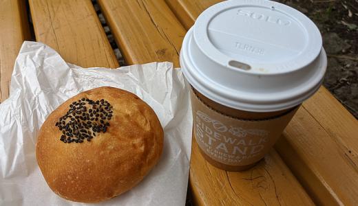 「井の頭公園」散策途中のコーヒーブレイクにちょうどいいカフェ「SIDEWALK STAND INOKASHIRA」