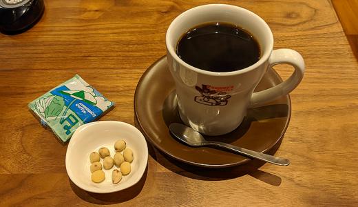 「コメダ珈琲店 吉祥寺西口店」でお得なコーヒーチケットを購入するも「シロノワール」の誘惑は強力