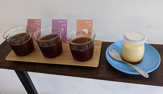 吉祥寺「LIGHT UP COFFEE」でアイスコーヒーの「飲み比べセット」に挑戦!プリンもうまし!