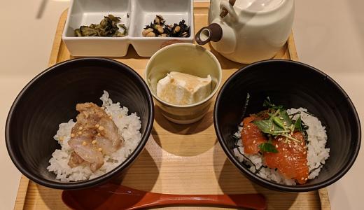 「だし茶漬け えん アトレ吉祥寺店」で「愛媛産 鯛」と「津軽サーモン」のハーフ&ハーフを楽しむ