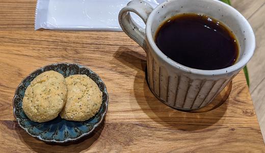 「吉祥寺パルコ」B1F にオープンした「デイリーズ」のカフェでコクうまな「横森ブレンド」をいただく
