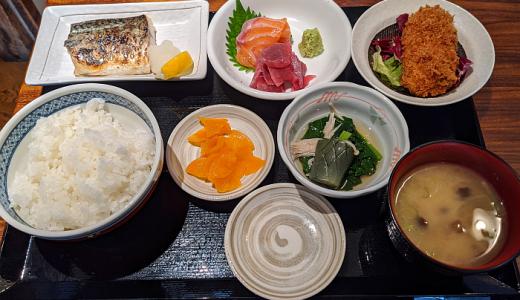 10月3日オープン「吉祥寺マグロ食堂魚金」の「おかず沢山!マグロの幕の内定食」で大満足ランチ