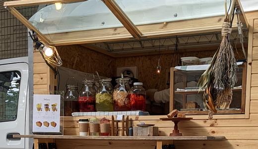 「吉祥寺パルコ」1階屋外のモバイルカフェ「果り果(かりか)」で美味しい自家製ドリンクを堪能(10/17 まで出店)