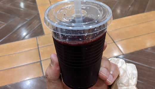 東急吉祥寺店 B1「ベリーベリー(Very Berry!)」で 100% ミックスベリーの果実たっぷり濃厚スムージーを味わう