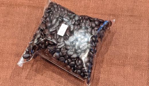 三鷹で見つけた「まほろば珈琲店」でしっかり自家焙煎のコーヒー豆「ブルンジ」を買って味わう