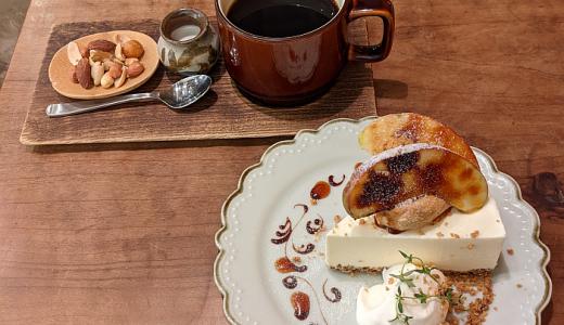 三鷹のお洒落カフェ「モリスケ+横森珈琲」で季節を感じるチーズケーキと深入りブレンドを味わう