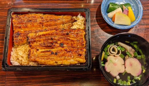 「うなぎ 志乃ざき 吉祥寺店」でいつか食べようと心に決めていた「うな重」を存分に味わう