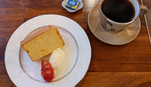 三鷹市下連雀の自家焙煎珈琲豆「珈琲松井商店」で太宰治に思いをはせた「Dazai COFFEE」を味わう