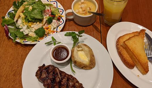 二度目の「リッチモンドホテル東京武蔵野」は「シズラー」ディナー付き宿泊でさらにお得な「GoToトラベル」