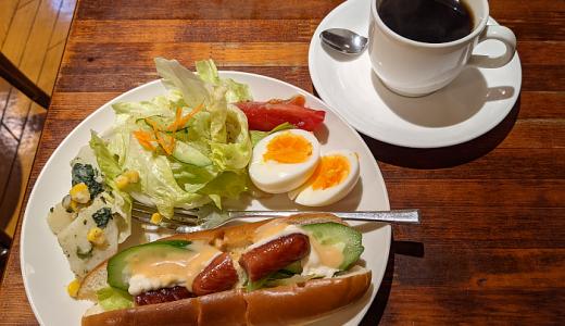 三鷹駅南口近くの老舗喫茶店「珈琲リスボン」で値段はもちろん量も味も満足のモーニングセット